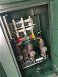 10kv电缆分支箱一进两出带插8头