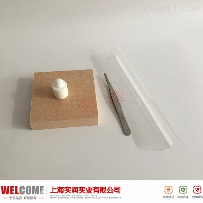 聚四氟乙烯砝码(规格;20g,直径22mm)