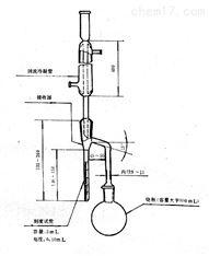 甲苯法水分测定装置