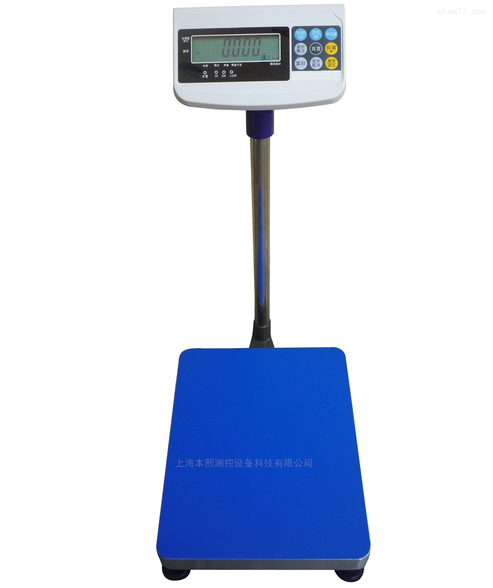 JS系列工厂计算零备件数量计数电子台秤
