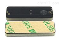 PCB抗金属标签