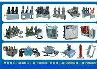 KYN28-12高壓中置柜廠家