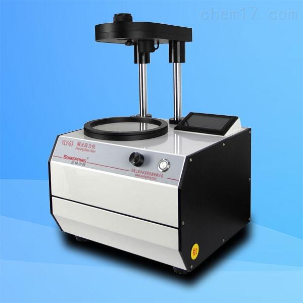 定量偏光应力仪 玻璃瓶罐内应力检验