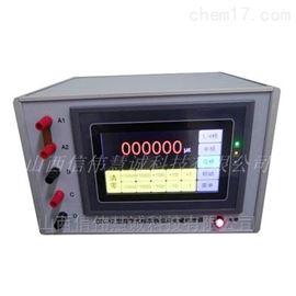 DR-12DR-12型数字式标准模拟应变量校准器