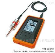 VM-4424S/H日本IMV振动测量仪