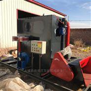 新型匀质板粉碎回收设备