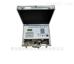 污水处理站大气恶臭气体分析仪