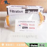 E020-HEPARKER派克E020-HE空气过滤器替换滤芯