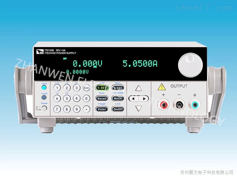 高速高精度可编程电源IT6100B系列