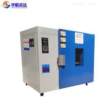 工业电热鼓风干燥高温箱价格