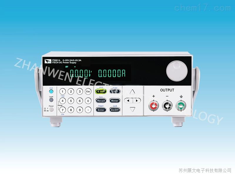 双范围直流电源IT6800A/B系列