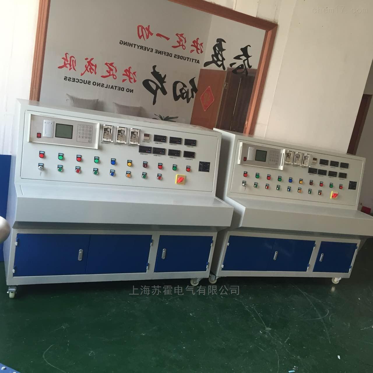 变压器特性综合控制台生产