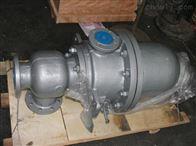 T47H杠杆式調節閥