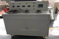 三相大電流溫升試驗裝置發生器