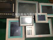 西门子MP377人机界面售后(维修检测公司)