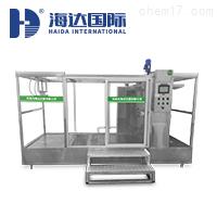 HD-E710淋雨试验房厂家