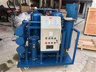 SHDZ-II-70变压器油多功能真空滤油机