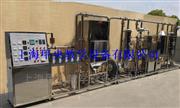 JY-QZ001Ⅱ大气污染治理综合实验平台