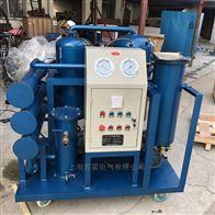 上海厂家供应SHTC-D-50高效真空滤油机