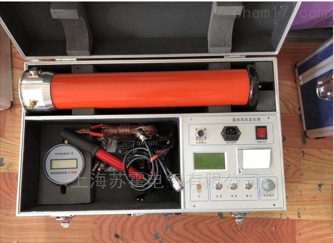 ZF高频直流高压发生器价钱