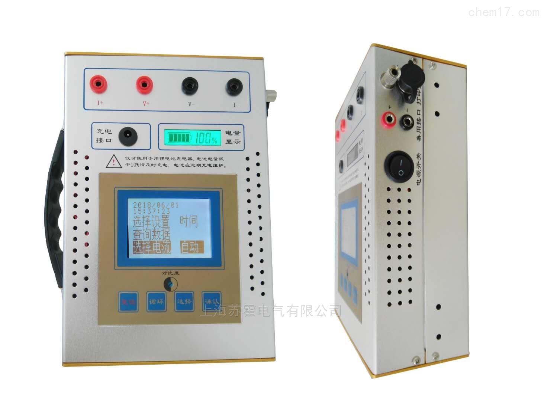 手持式10A直流电阻测试仪生产商