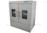 BPNZ-500大型CO2振荡培养箱