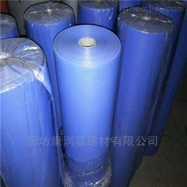 防火涂胶布    电焊防护防火布的特点