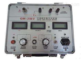 数字式可调高压绝缘电阻测试仪