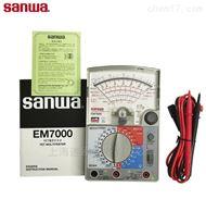 日本三和sanwa EM7000指针式万用表