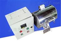 电加热炉/化学实验管式电炉