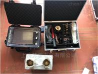 电缆故障检测仪|电缆检测设备