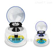 Mini迷你离心机组合系列