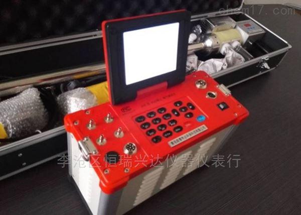 烟气常规七组分检测就用自动综合烟气分析仪