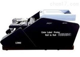 卷筒紙激光彩色標簽打印機