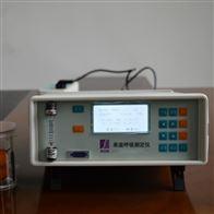 SYS-GH30A果蔬呼吸测定仪