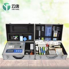 YT-FYJ肥料有机质检测仪器设备