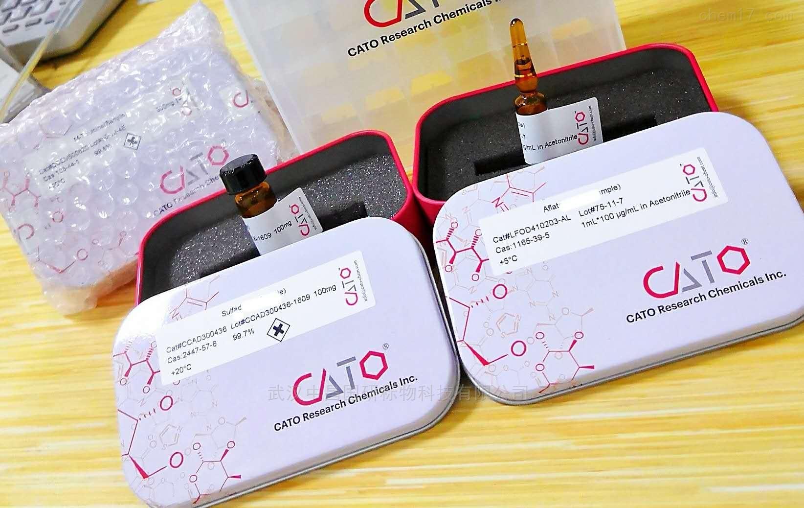 兽药残留标准品   磺胺二甲恶唑-d4