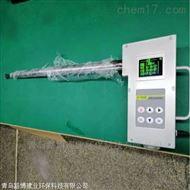 LB-7025A食堂油烟排放标准使用