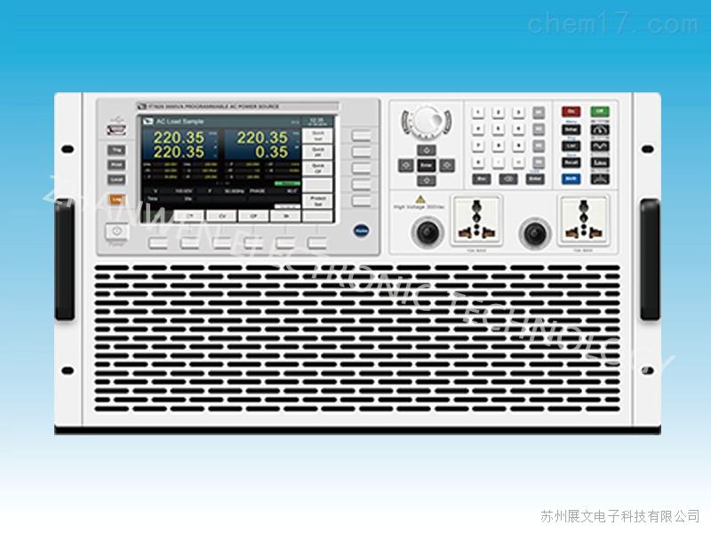 高性能交流电源IT7600系列