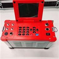 厂家直销 价格超低综合烟气测试仪LB-62