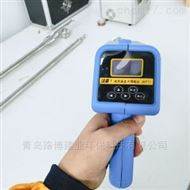 阻容法烟气含湿量检测器LB-1051型