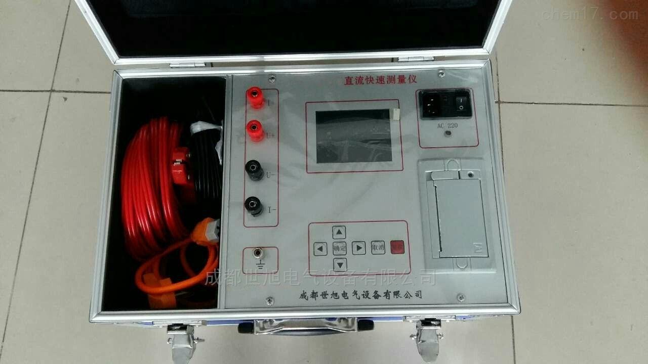 变压器直流电阻测试仪≥10A