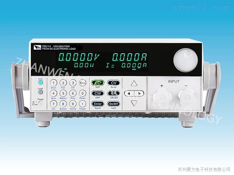 可编程电子负载IT8500+系列