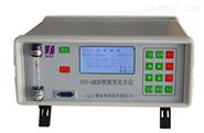 智能型光合作用仪SYS-GH20