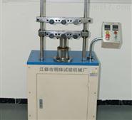 MZ-4003B橡胶立式疲劳试验机