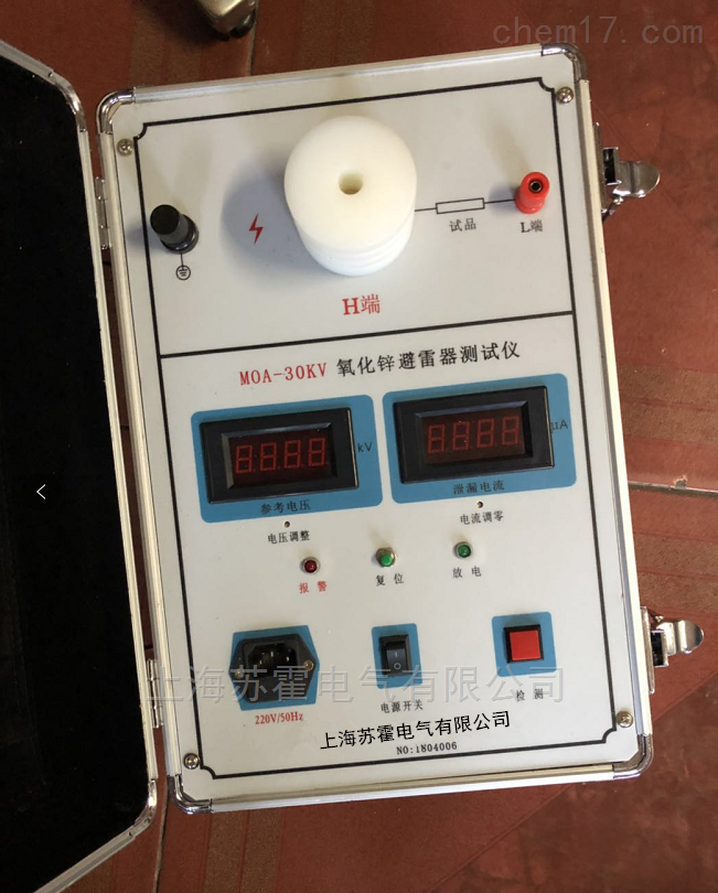 直流参数氧化锌避雷器测试仪