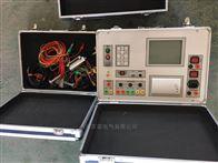高压开关动特性测试仪(厂家售后)