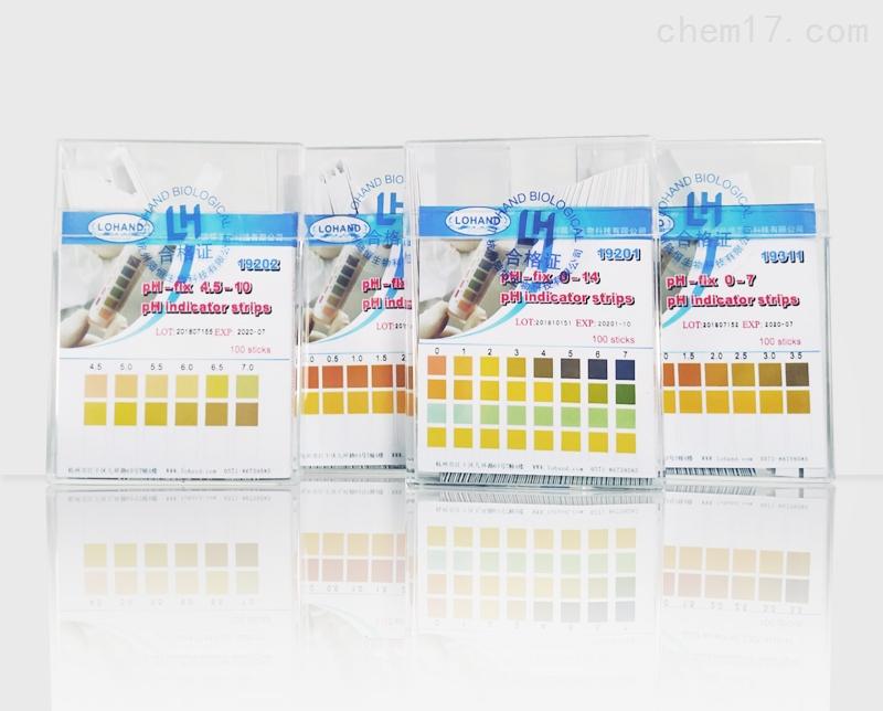 陆恒生物精密PH检测试纸水中PH快速分析试纸