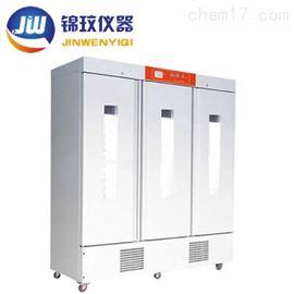 JPRX-1500B智能型人工環境氣候箱 三開門  大容量