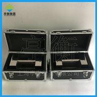 不锈钢20kg锁形砝码,m1等级锁式标准砝码